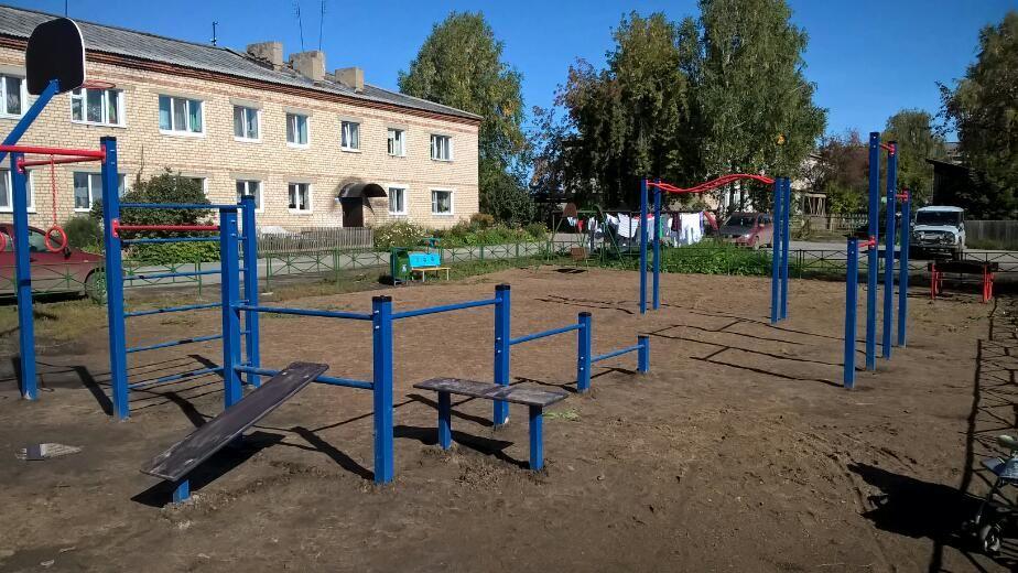 Irbitskoe - Aire de Fitness - 623855
