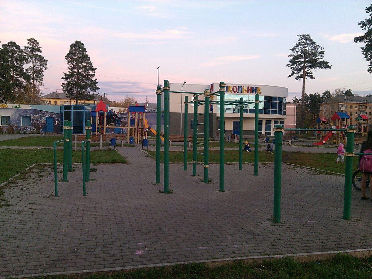 Verkhnyaya Pyshma - Street Workout Park - Кафе Луч
