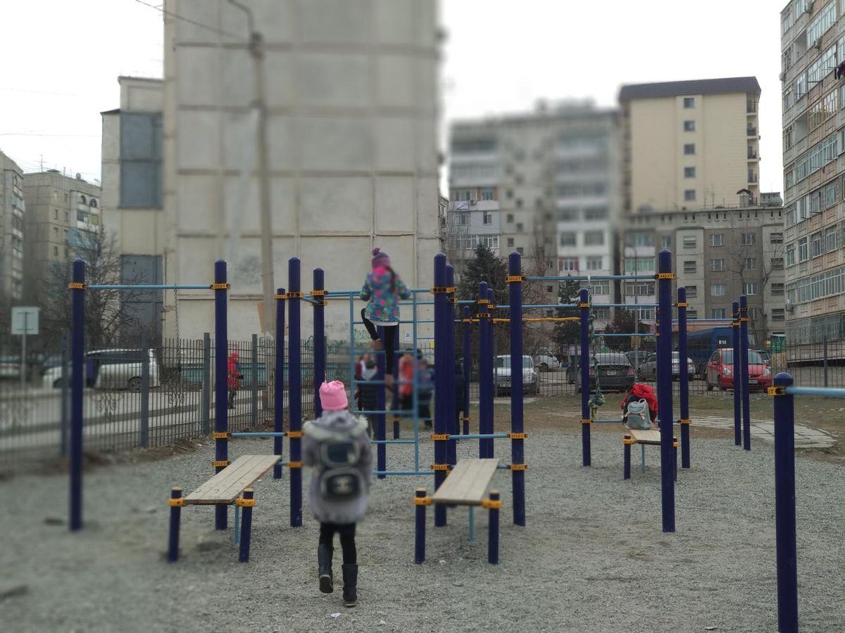 Bishkek - Street Workout Park - Бильярдная  Онтарио