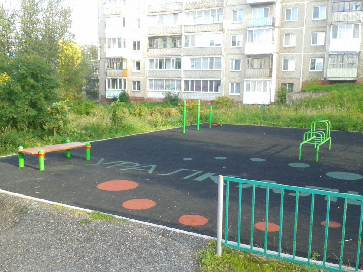 Solikamsk - Street Workout Park - 618551