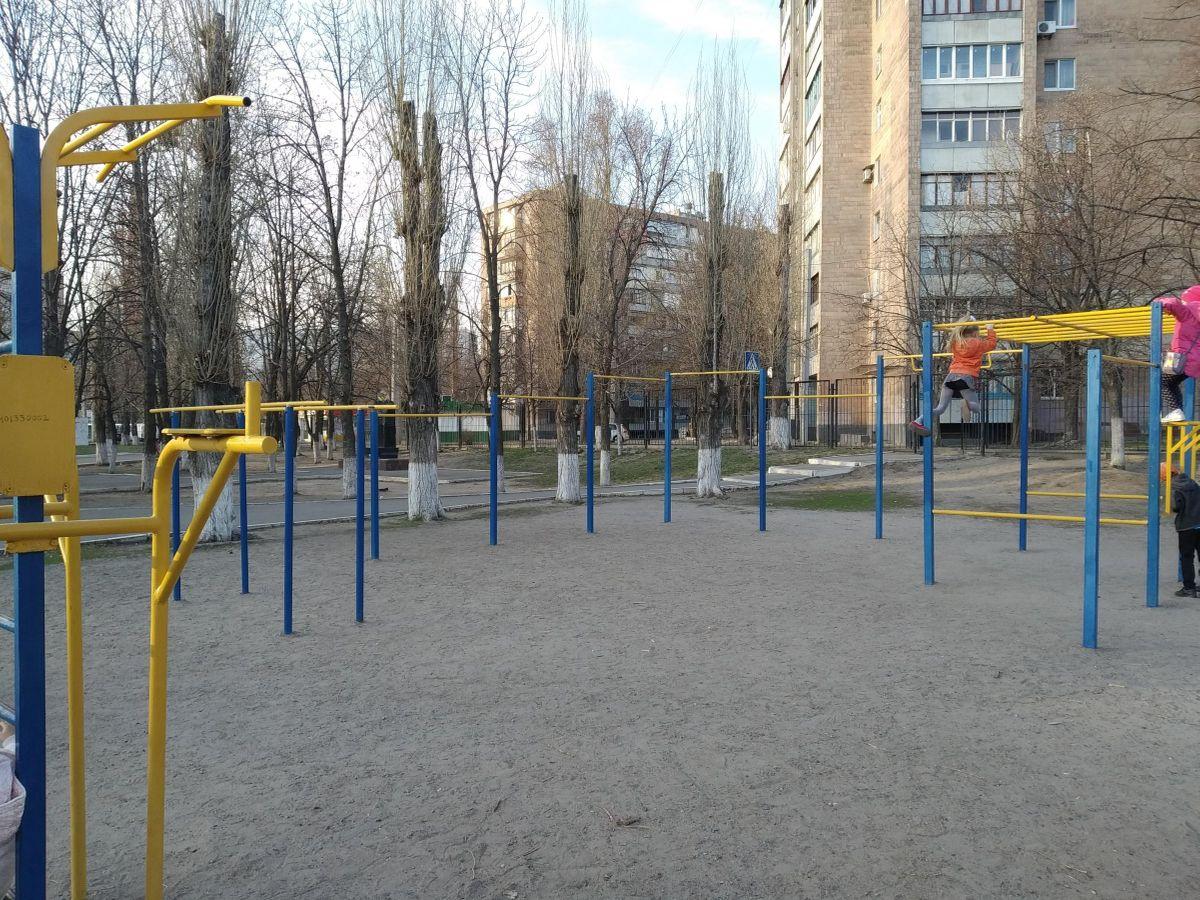 Kharkiv - Street Workout Park - Стадион
