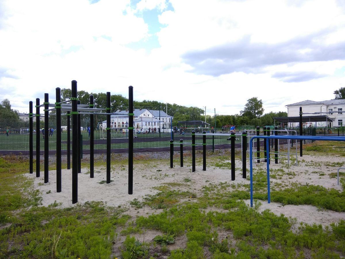 Talitsky - Street Workout Park - 623630