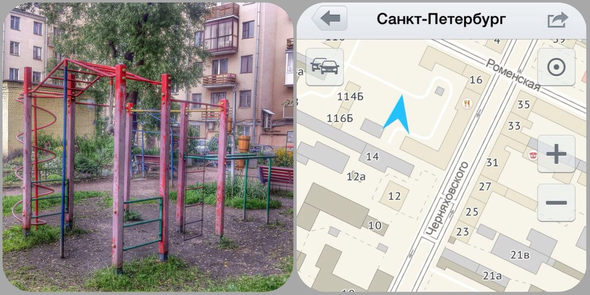 Saint Petersburg - Street Workout Park - Черняховского