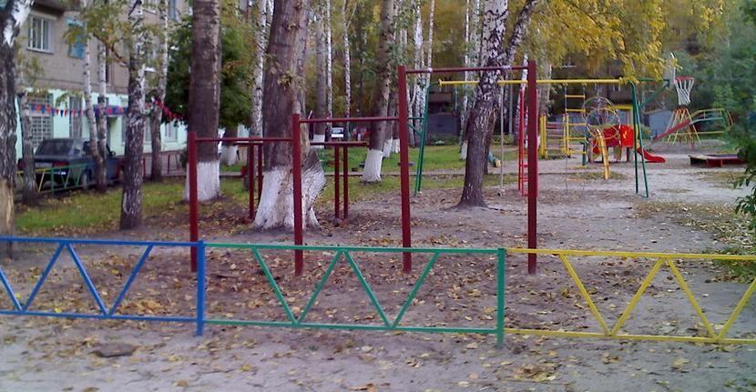 Tomsk - Street Workout Park - Отдел Военного Комиссариата Томской Области По Г Томску