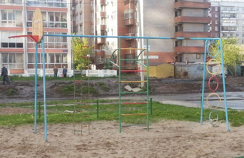 Tomsk - Fitness Park - Почта России 634049