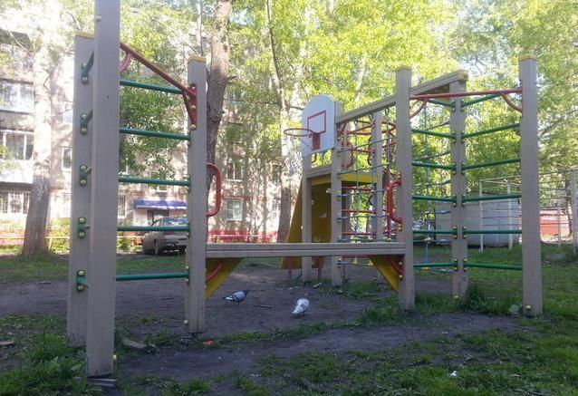Tomsk - Aire de Fitness - Почта России 634062