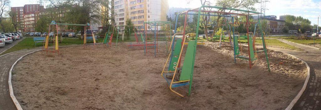 Tomsk - Fitness Park - Радуга Вкуса