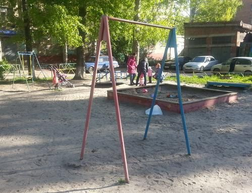 Tomsk - Street Workout Park - Почта России 634062