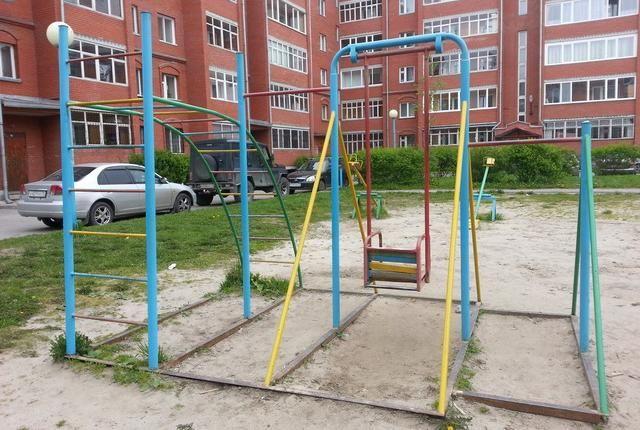 Tomsk - Aire de Fitness - Почта России 634049