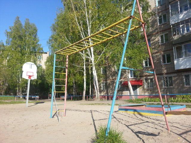Tomsk - Fitness Park - Абрикос