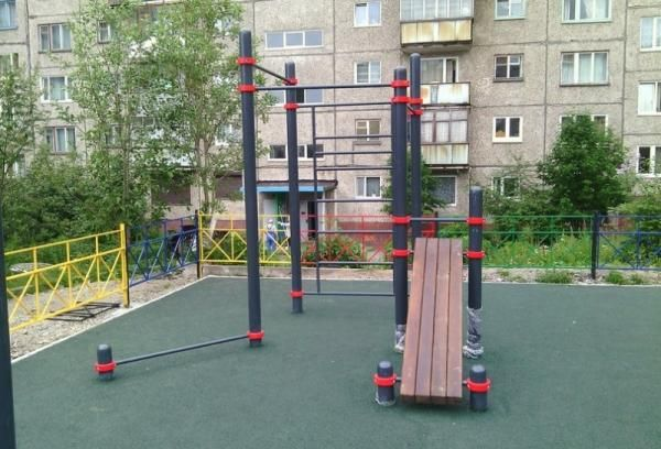 Armenia - Outdoor Gym - Yerevan