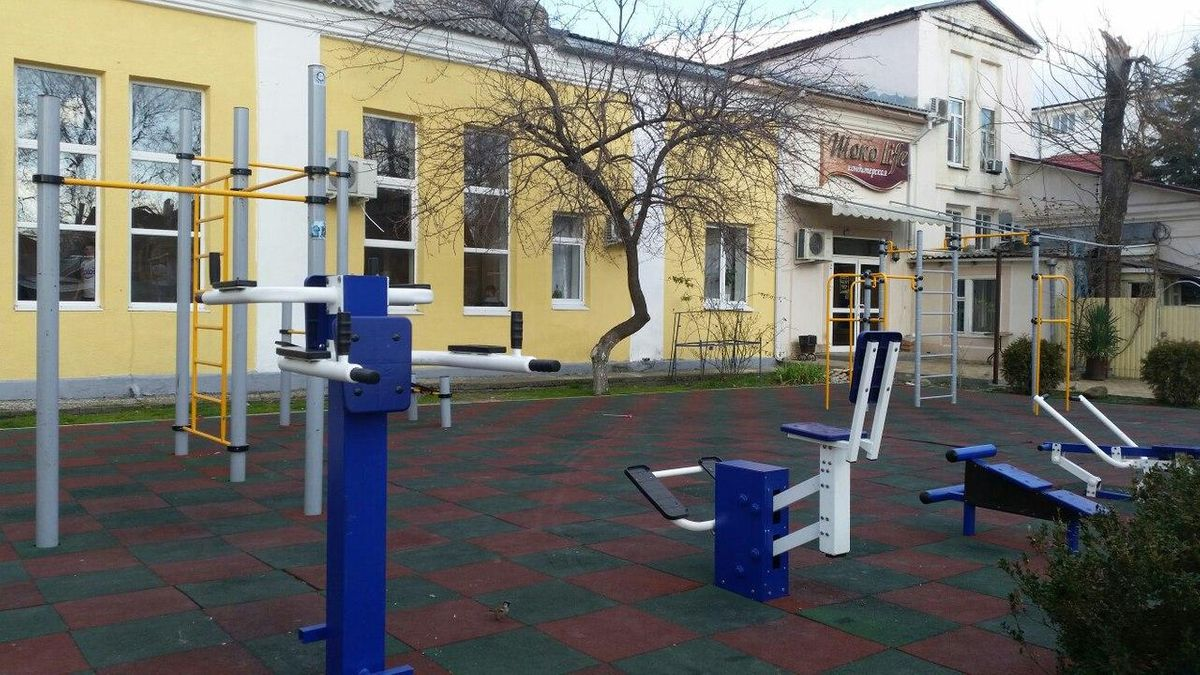 Gelendzhik - Street Workout Park - Улица Островского