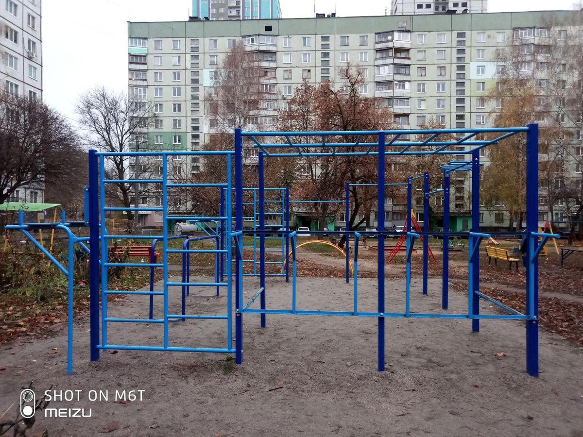 Kharkiv - Outdoor Gym - Фонтан