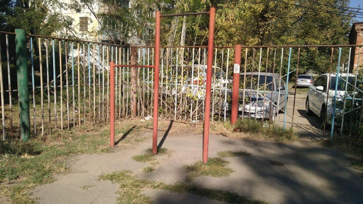 Krasnodar Street Workout Park Apteka Adonis