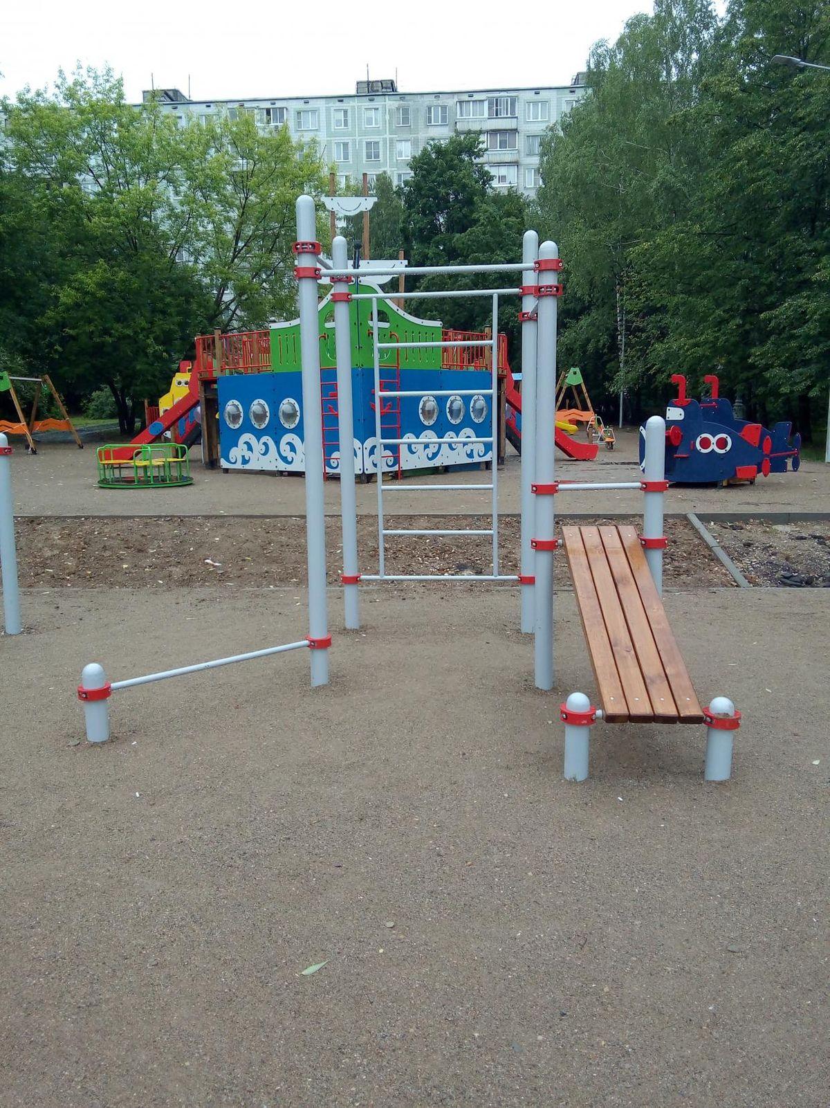Moscow - Fitness Park - Детская Площадка