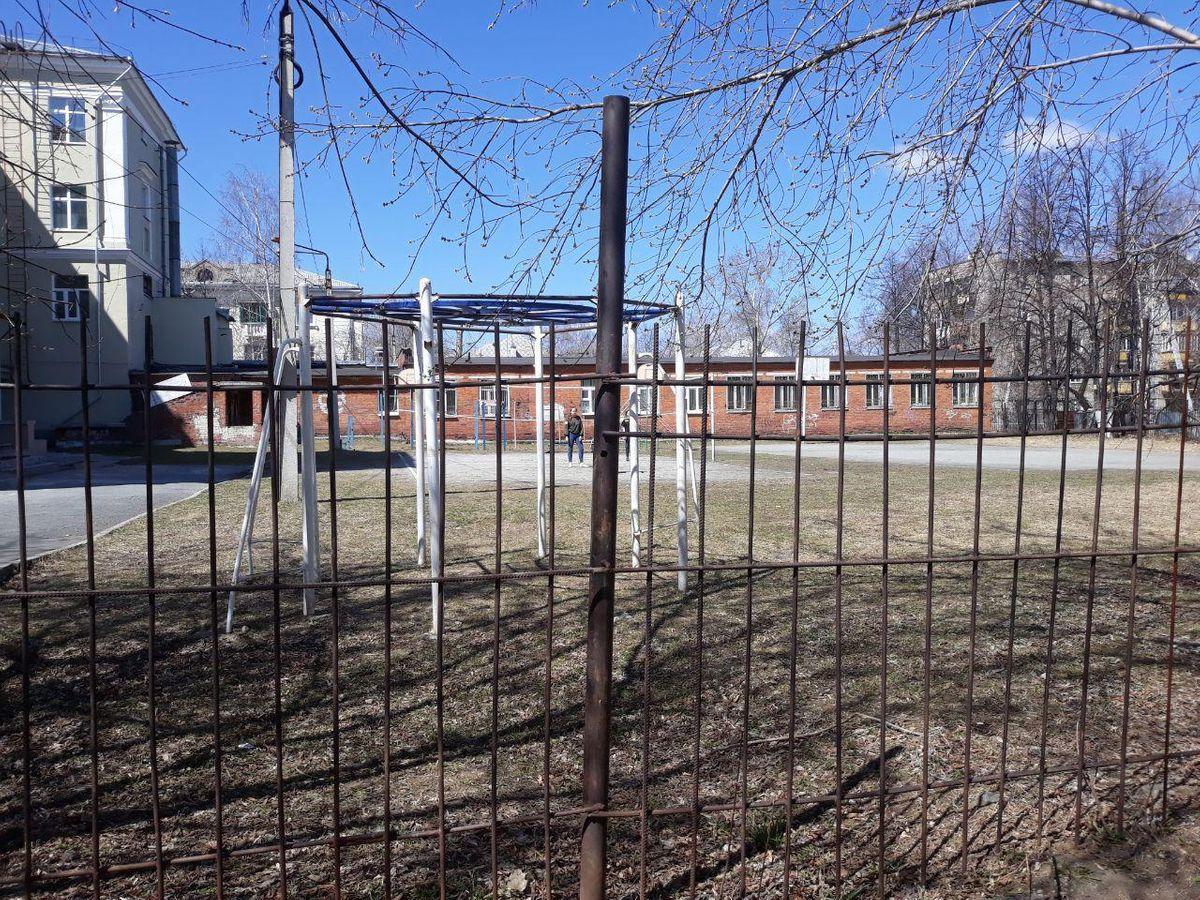 Yekaterinburg - Aire de Fitness - Школа № 103