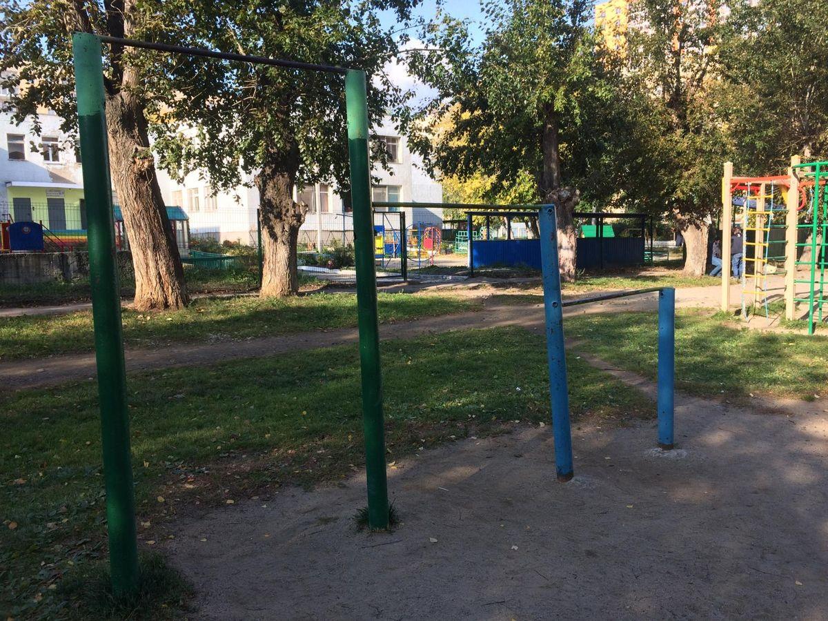 Yekaterinburg - Street Workout Park - Елисей