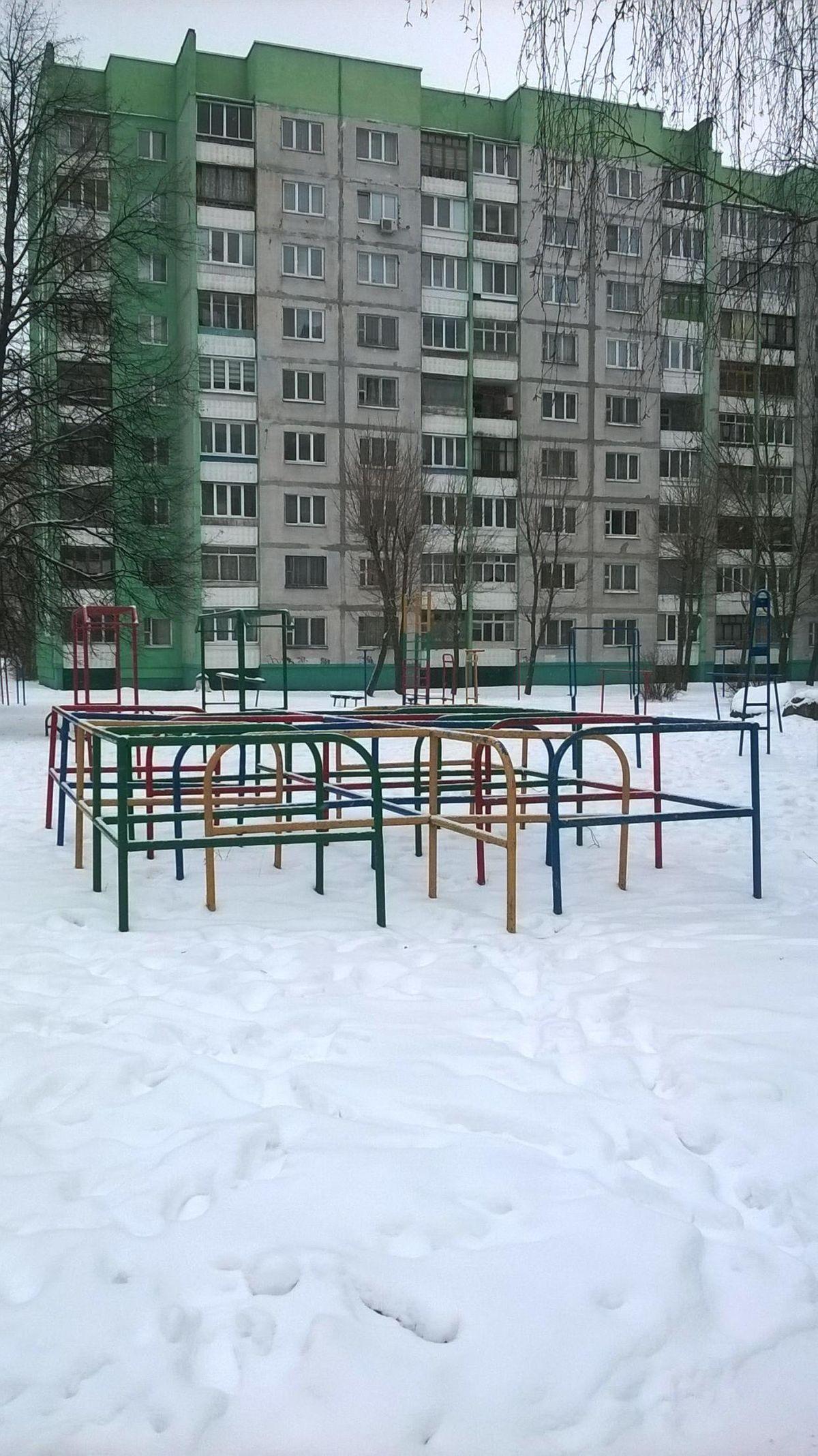 Babruysk - Calisthenics Gym - Улица Рокоссовского
