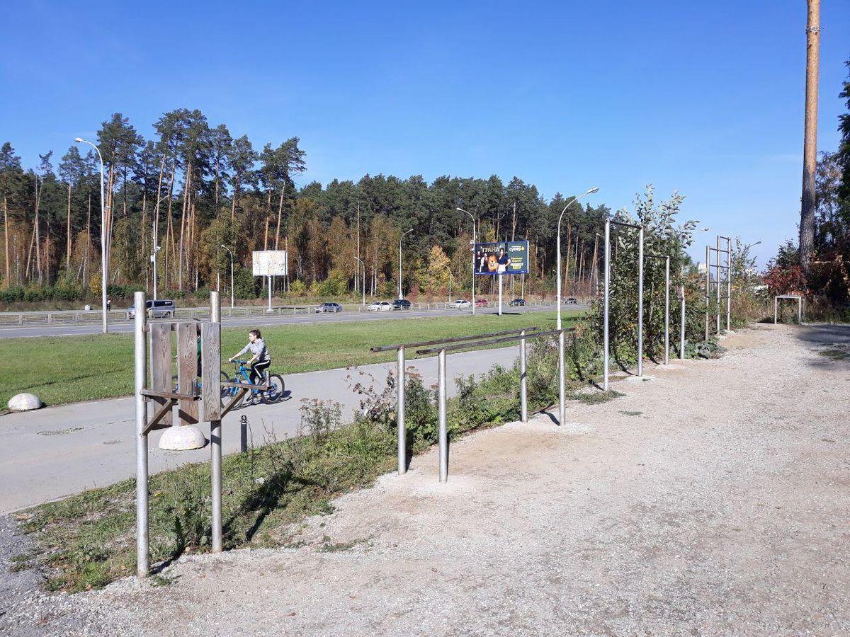 Yekaterinburg - Street Workout Park - ЖК Западный