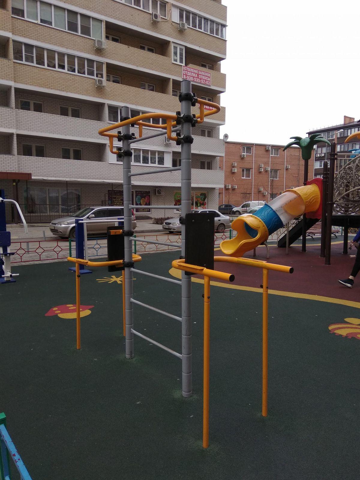 Krasnodar - Street Workout Park - Агрохимическая Улица