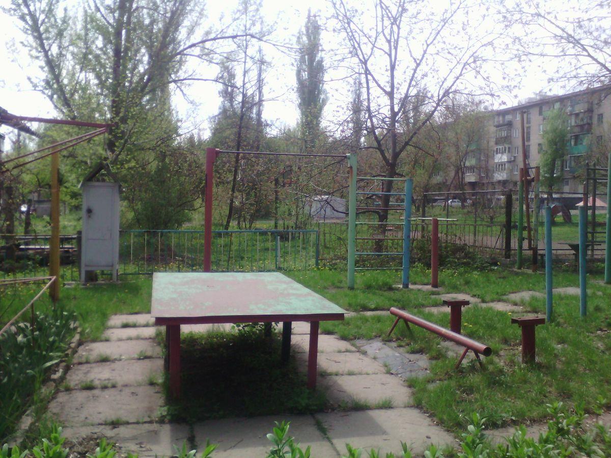 Makiivka - Street Workout Park - АЗС Параллель