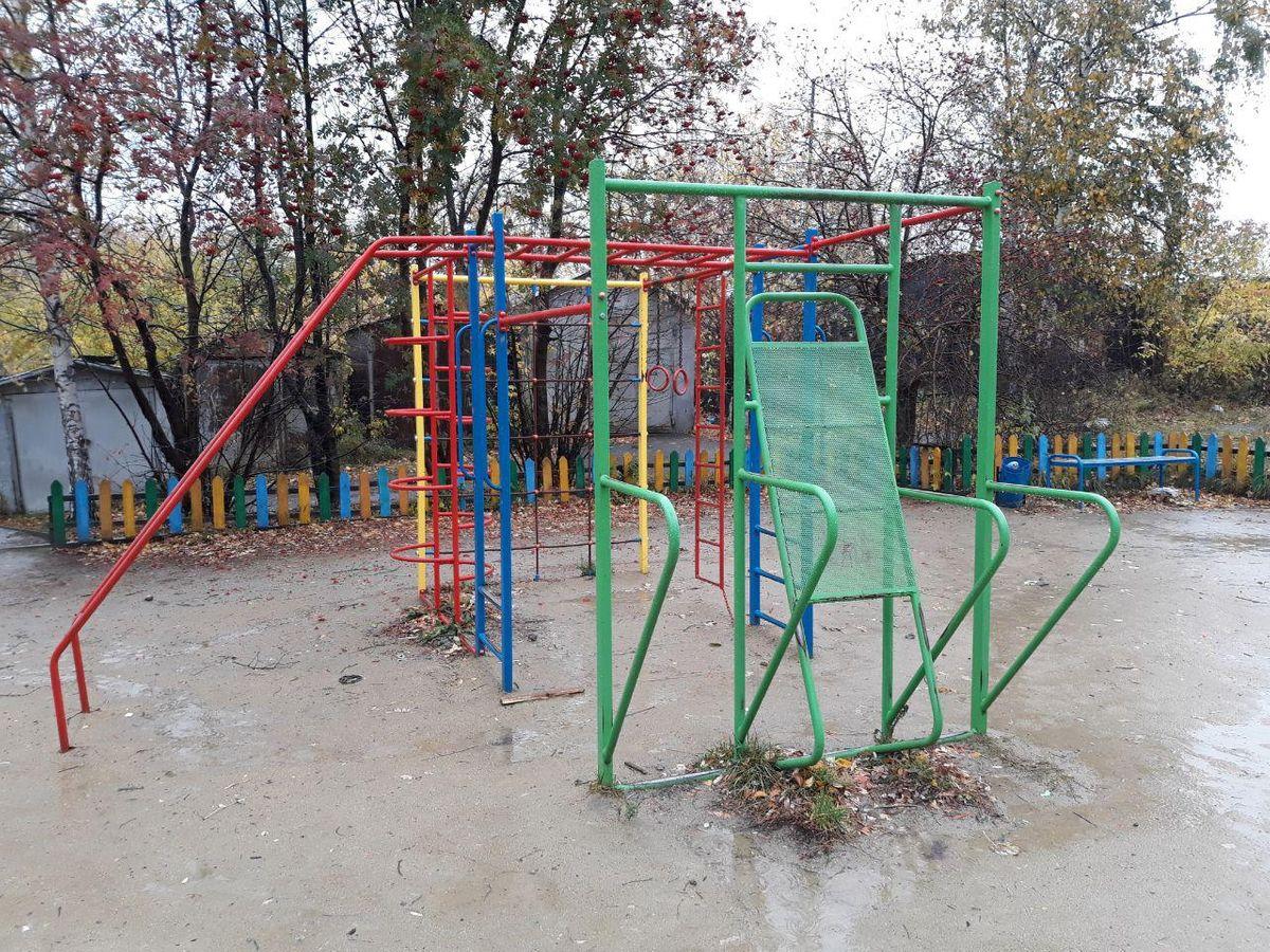 Yekaterinburg - Street Workout Park - 620028