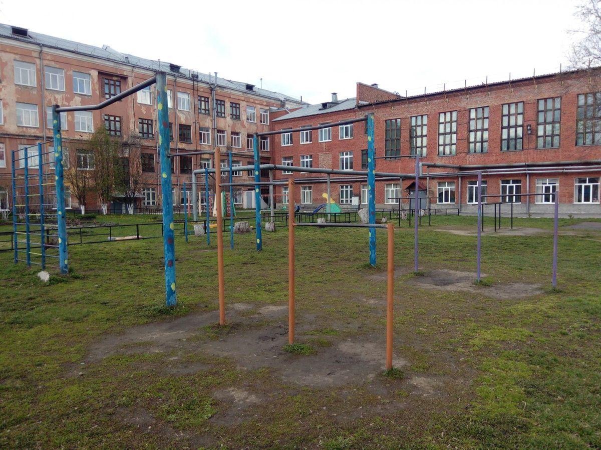 Kemerovo - Street Workout Park - Школа №40