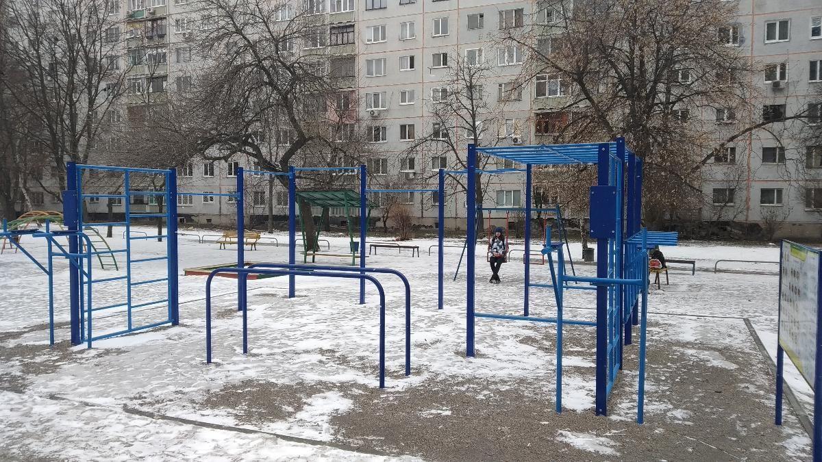 Kharkiv - Calisthenics Park - Салон  Лотос