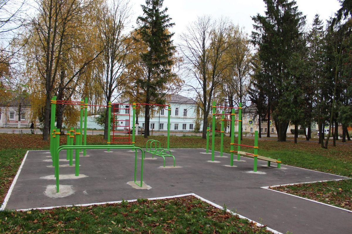 Rylsk - Fitness Park - Автовокзал Рыльск