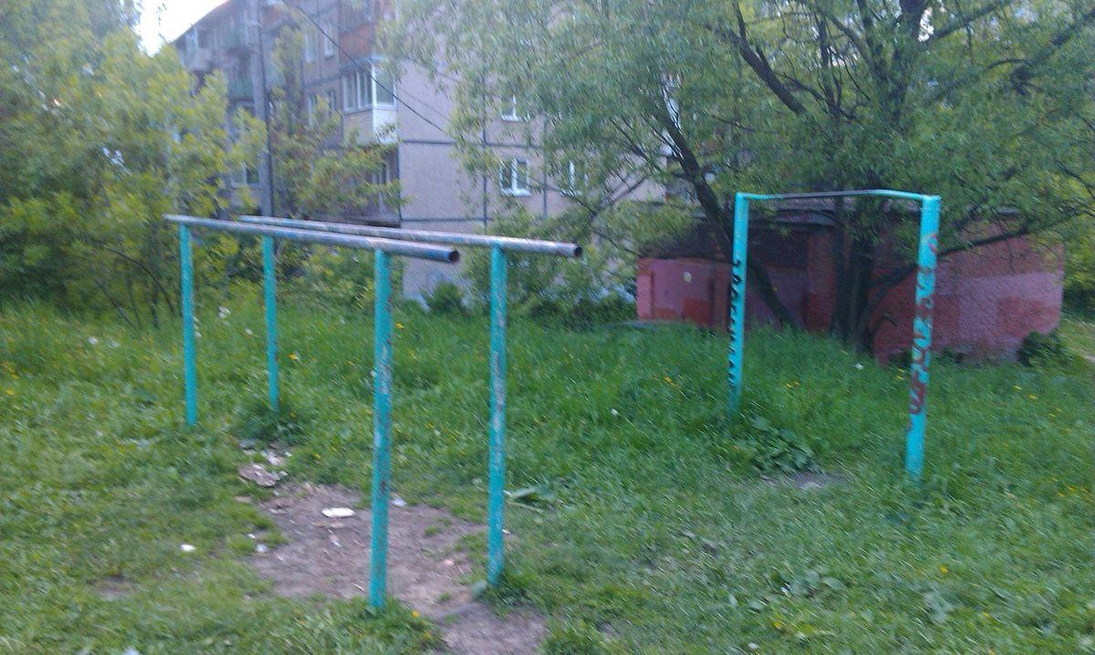 Vladimir - Aire de Fitness - Sberbank of Russia