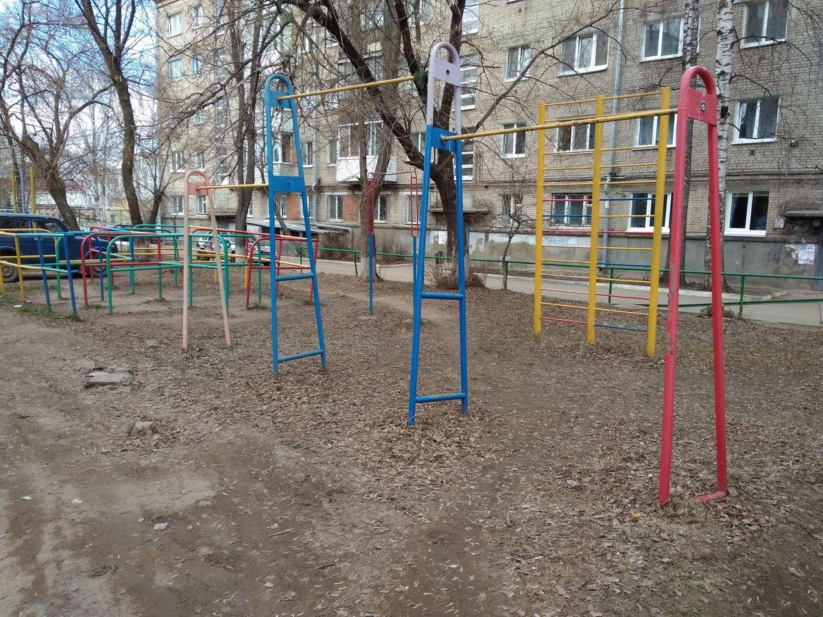 Izhevsk - Street Workout Park - Meat & Bread & Cheese