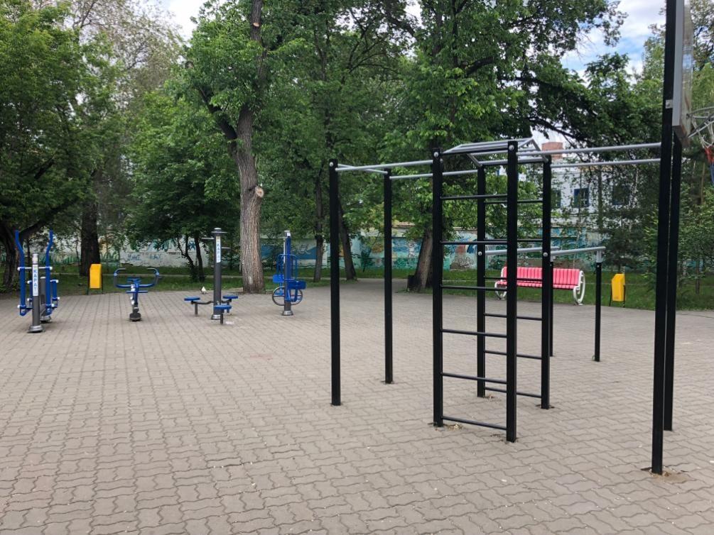 Kostanay Region - Street Workout Park - Kostanay