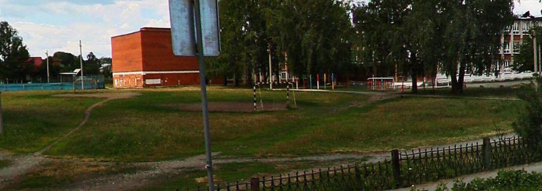 Yekaterinburg - Street Workout Park - 620902