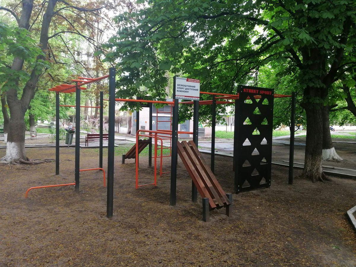 Kyiv - Street Workout Park - Nike