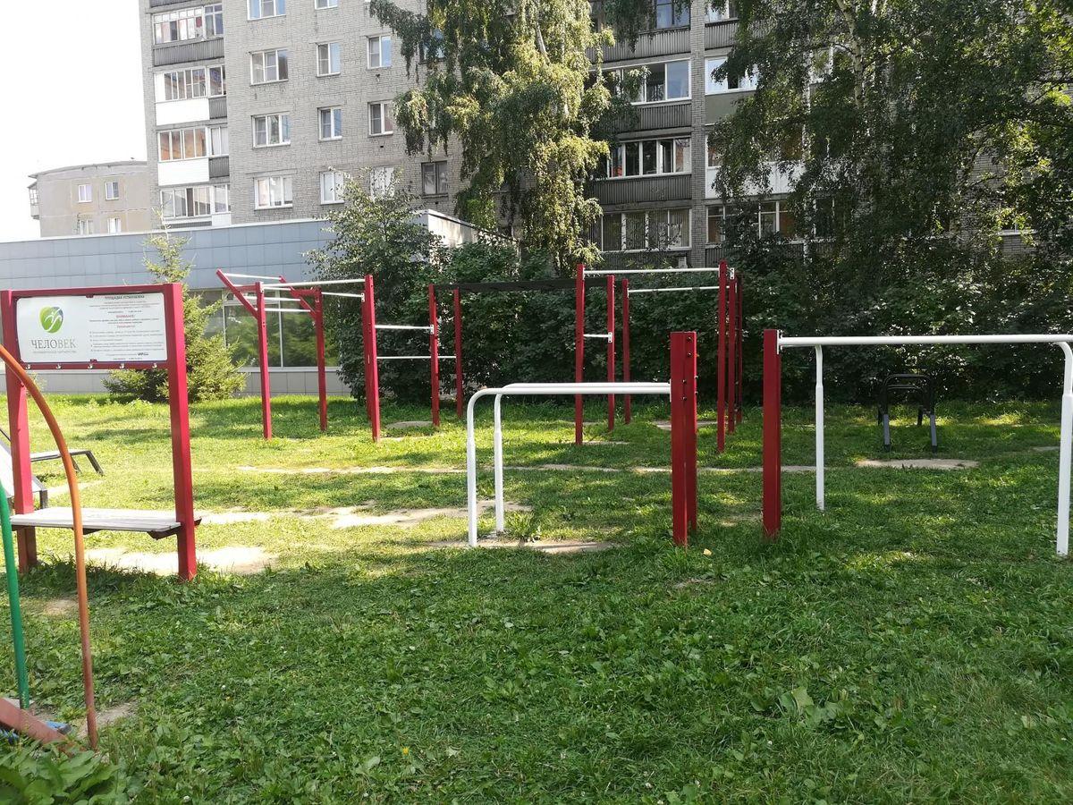 Novosibirsk - Aire de Fitness - Улица Ипподромская