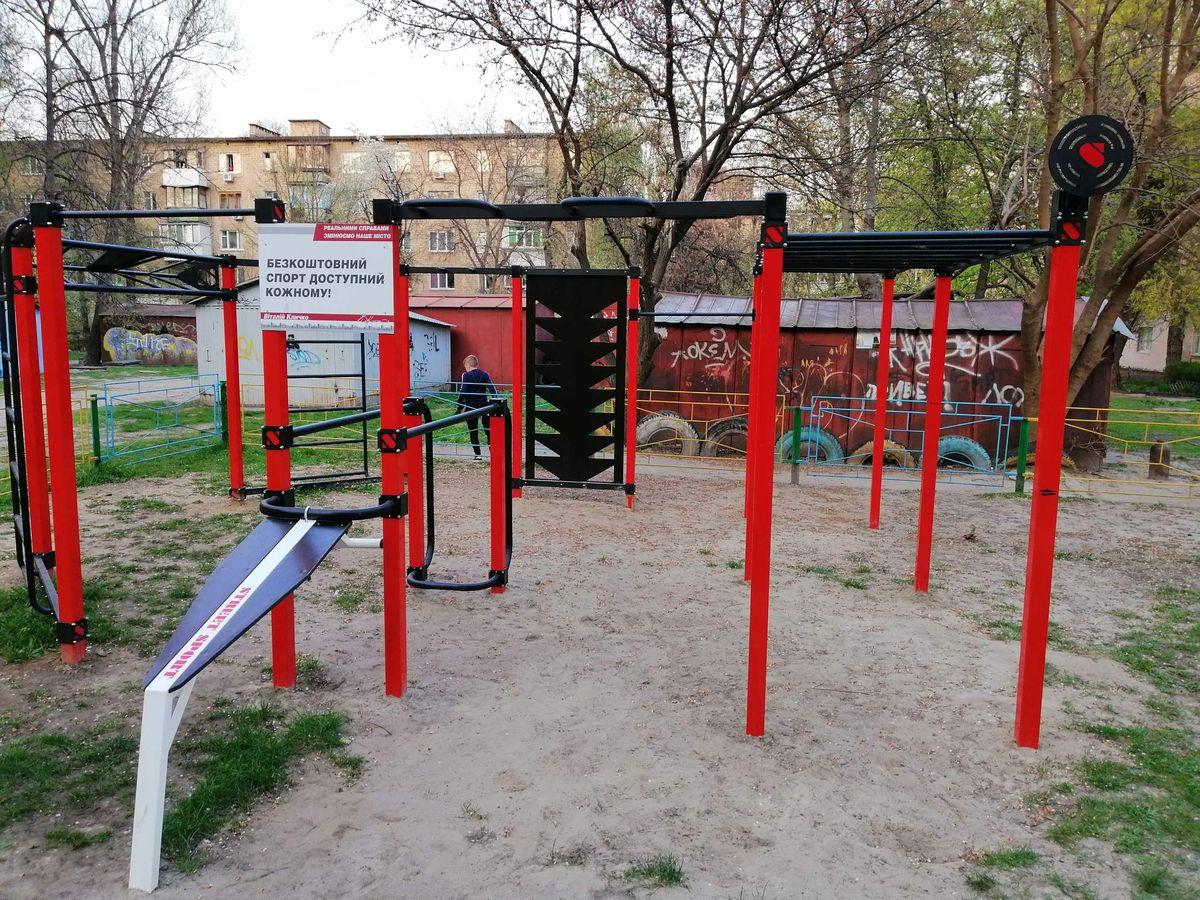 Kyiv - Street Workout Park - Вишгородська