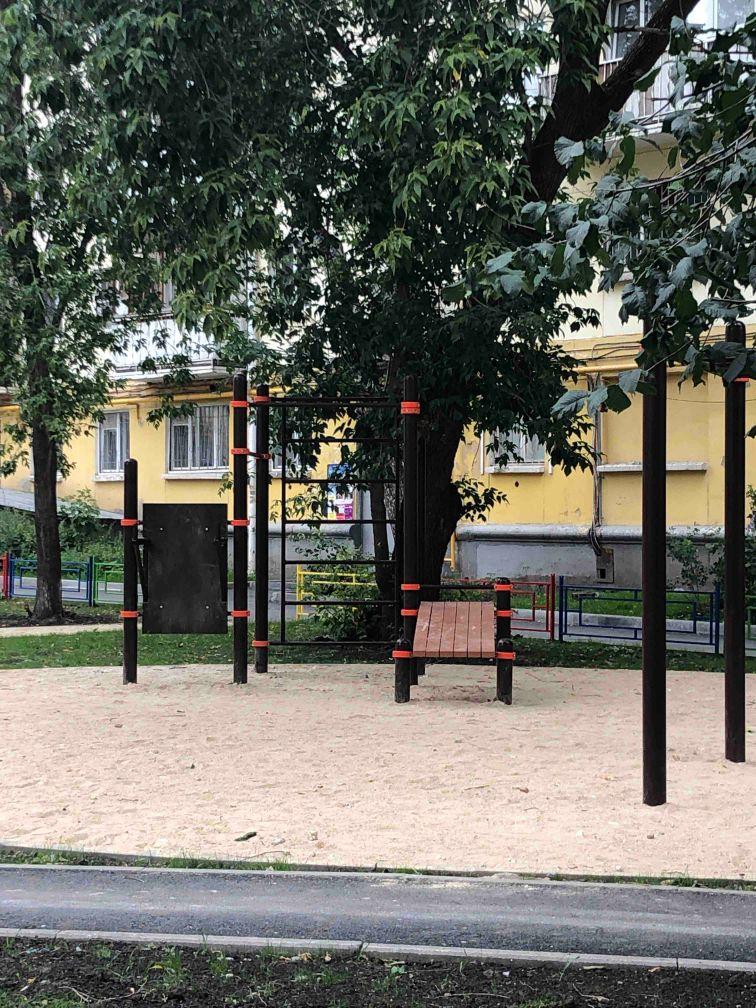 Yekaterinburg - Street Workout Park - TitanSoft / ТитанСофт