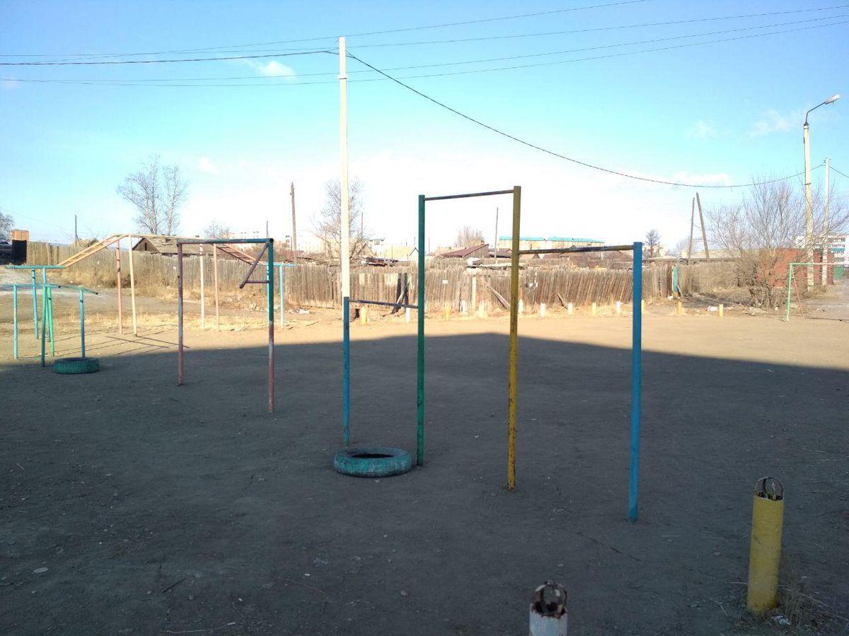 Chita - Street Workout Park - Бахус
