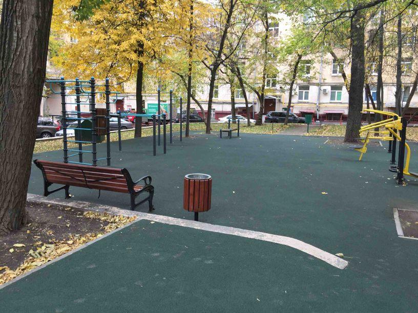 Moscow - Calisthenics Park - Louis D'or
