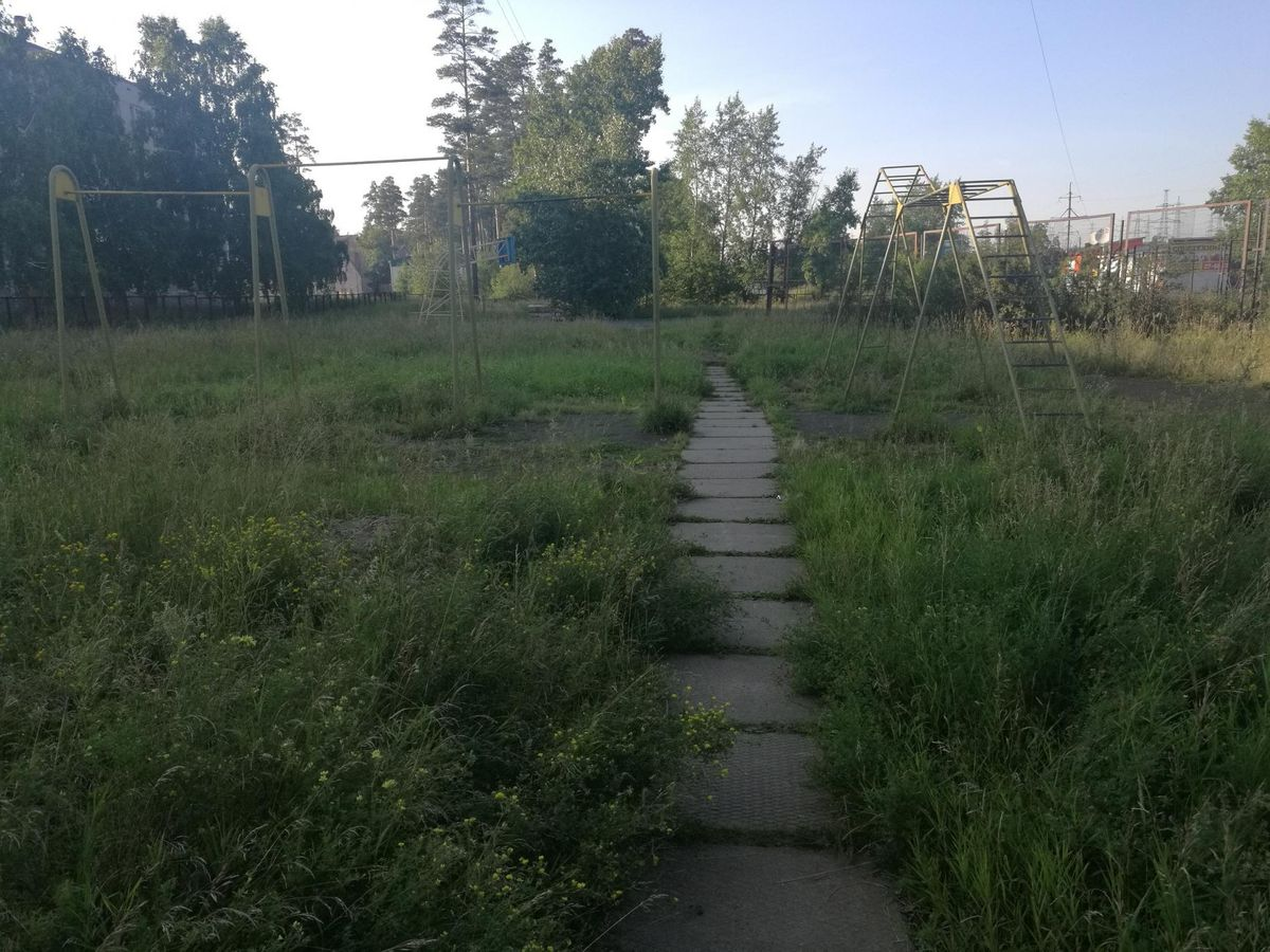 Bratsk - Street Workout Park - Bratsk State University
