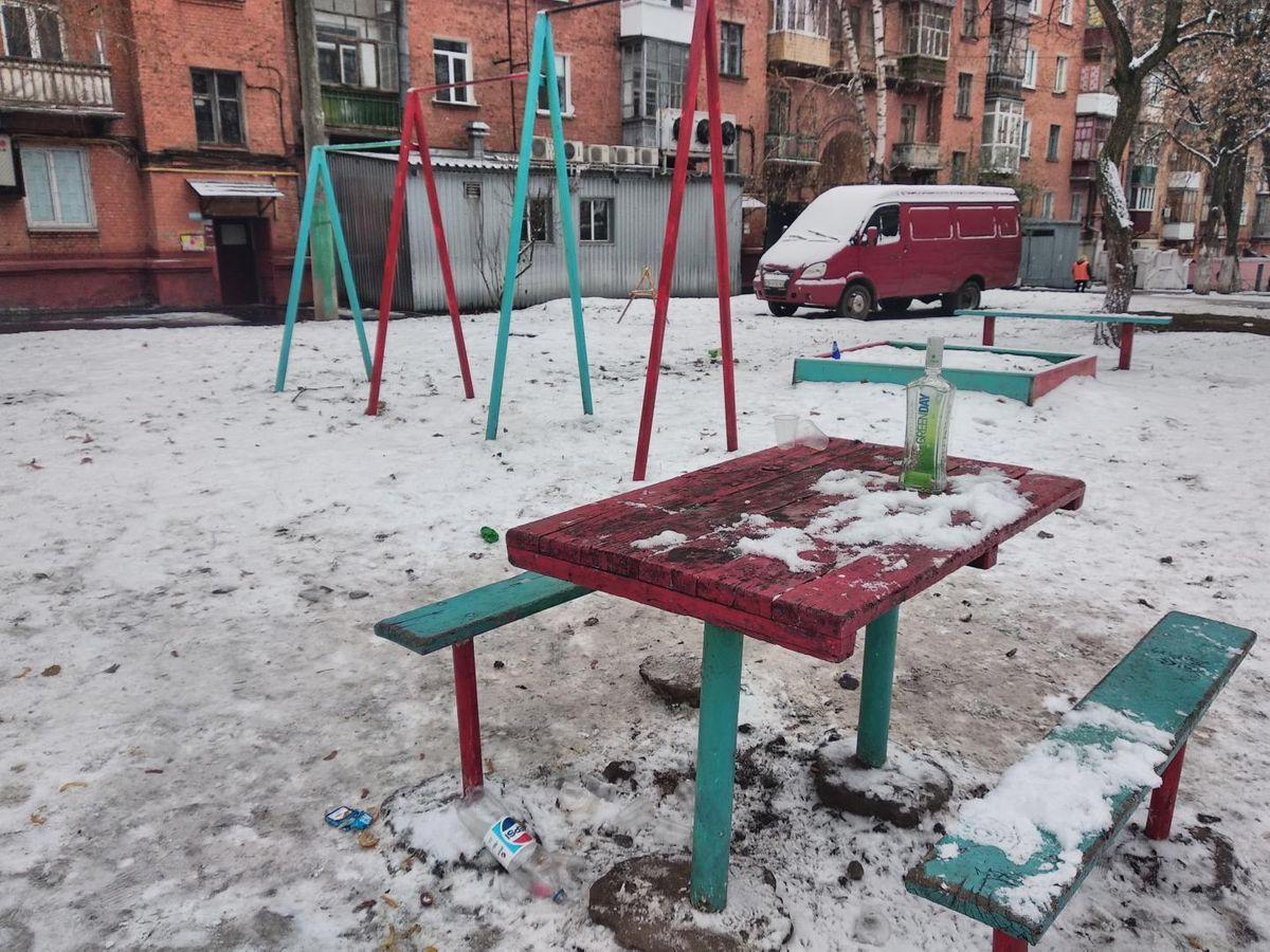 Chernihiv - Aire de Fitness - Арт-Клуб