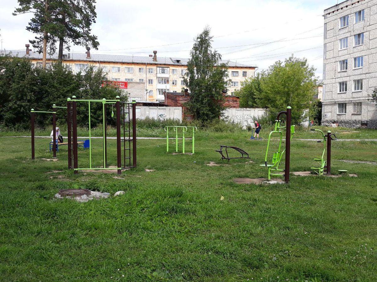 Verkhnyaya Pyshma - Outdoor Gym - Магнит