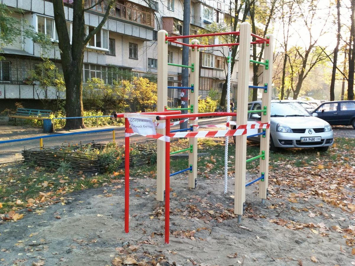 Kyiv - Aire de Fitness - Зупинка  Автостоянка