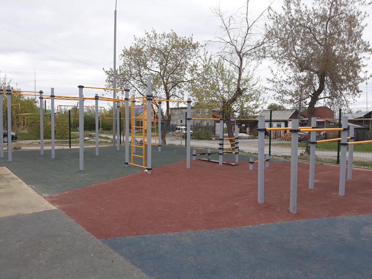 Asbest - Street Workout Park - 624270