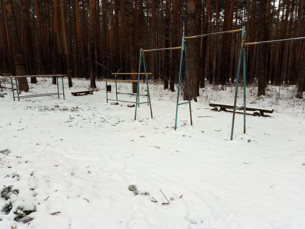 Berezovsky - Outdoor Gym - Тропа Здоровья