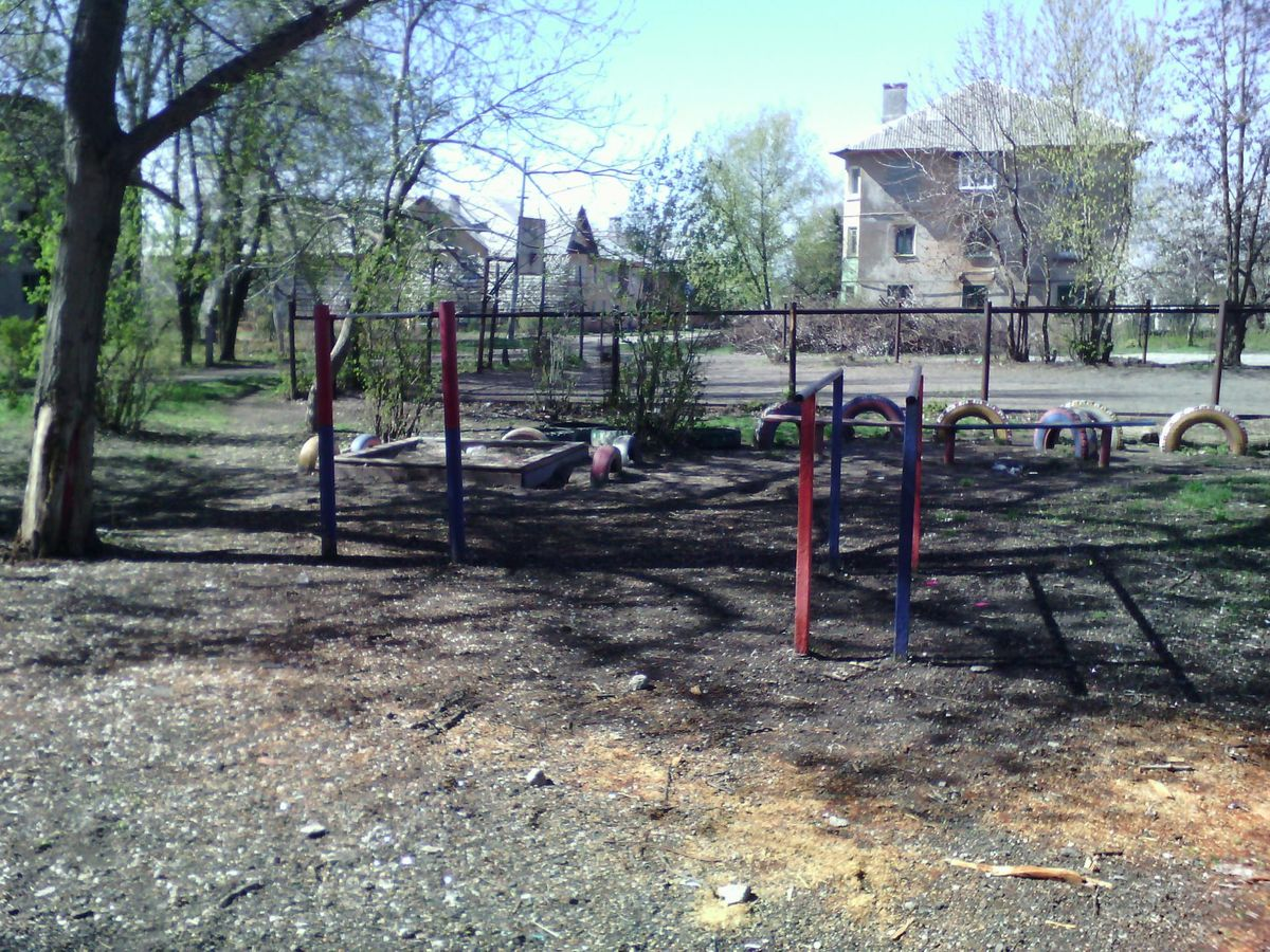 Donetsk Oblast - Street Workout Park - Makiivka