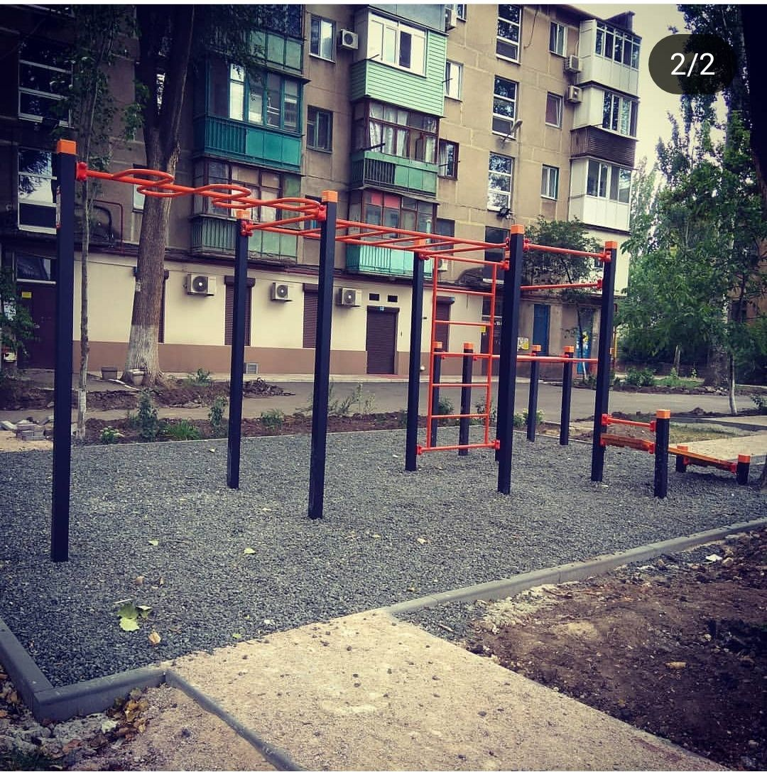 Mariupol - Calisthenics Gym - Ощадбанк