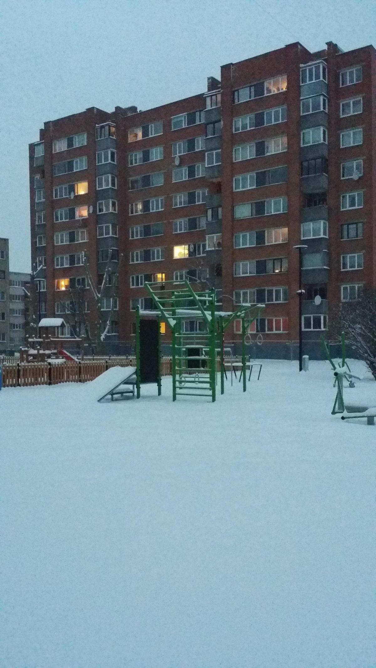 Kohtla-Järve - Street Workout Park - Põhja Allee