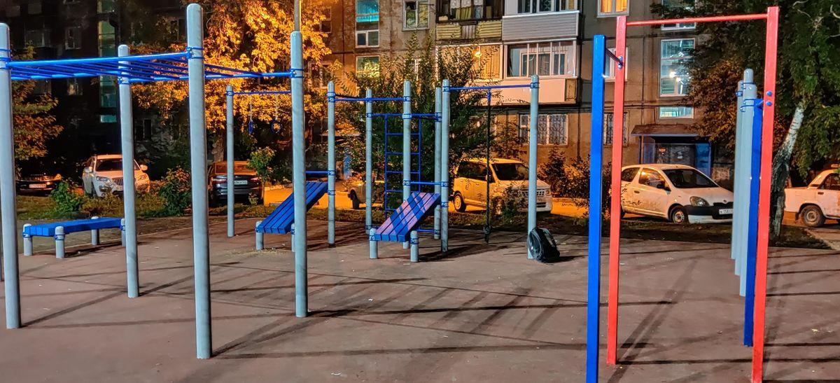 Krasnoyarsk - Fitness Park - Почта России 660003