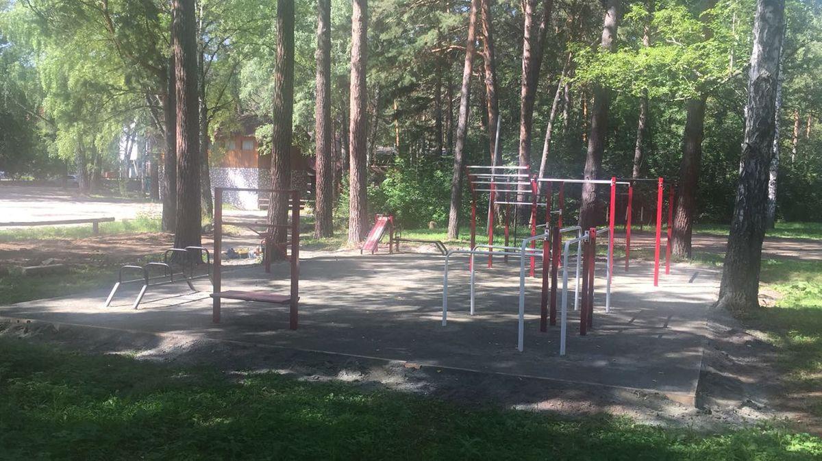 Novosibirsk - Street Workout Park - Улица Парковая